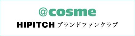 @コスメ HIPITCH