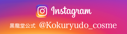 Instagram 黒龍堂