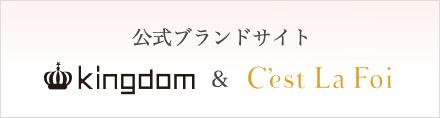 キングダム・セラフォア公式サイト